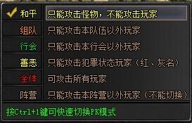 49you战天-角色模式的切换