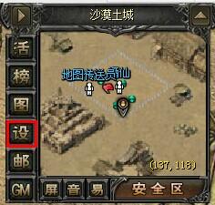 49you战天-快捷键设置与查询的位置