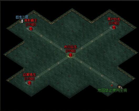 49you战天-巨龙巢穴的地图